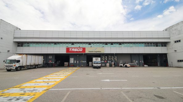 KLIA Air Freight Logistics Centre (KALC)